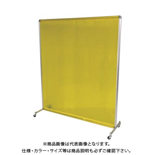 【運賃見積り】【直送品】吉野 マジック衝立1518型(遮光用)イエロー YS-MJ1518SC-Y
