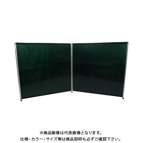 【運賃見積り】【直送品】吉野 パピヨン1818型(遮光用)グリーン YS-PAP1818-G