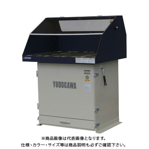 【運賃見積り】【直送品】淀川電機 集塵作業台(高効率モータ搭載/鉄製フード仕様) 60Hz YES75EVD:60HZ