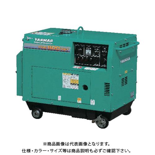 【直送品】 ヤンマー 空冷ディーゼル発電機 YDG600VST-6E
