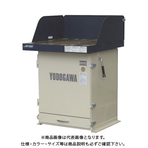 【運賃見積り】【直送品】 淀川電機 集塵装置付作業台(ダストバリア仕様) YES200VCDA