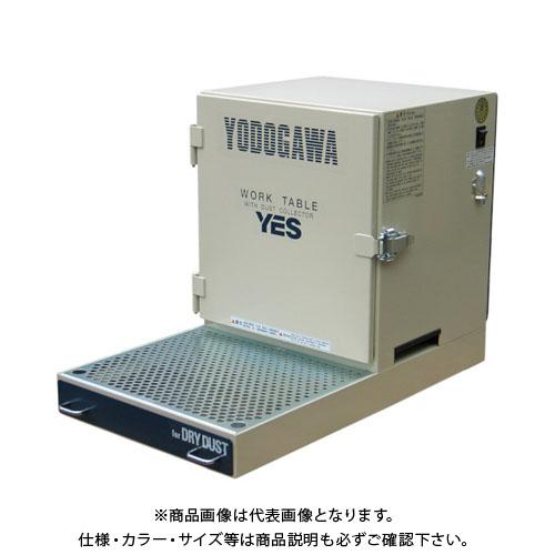 【運賃見積り】【直送品】 淀川電機 集塵装置付作業台(卓上タイプ) YES300LDA