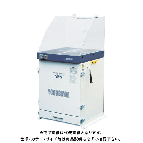 【運賃見積り】【直送品】 淀川電機 集塵装置付作業台(アクリルフード仕様) YES400PDPA