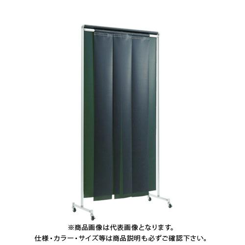 【運賃見積り】【直送品】吉野 クグレール 遮光用衝立のれん型1×2 キャスター付ダークグリーン YS-12SC-KG-DG