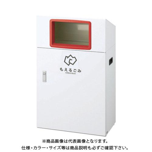 【直送品】 コンドル リサイクルボックス YO-50(R)もえるごみ YW-398L-ID
