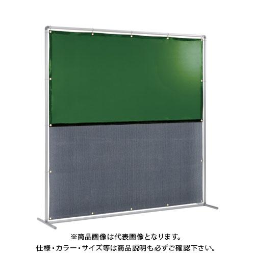【運賃見積り】【直送品】吉野 遮光火花兼用衝立(グリーン×A種シート)2×2 単体型 固定足 YS-22SF-G-BW
