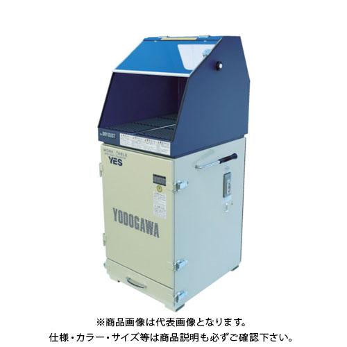 【運賃見積り】【直送品】淀川電機 集塵装置付作業台(鉄製フード・スリム仕様) YES40VDA