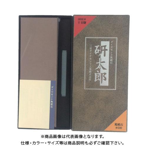 三京 ダイヤモンド角砥石 研太郎500/3000 ZF-70W