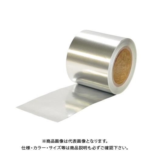 MSMMBC ZAPテープ 0.1mm×100mm×20m ZAP-100
