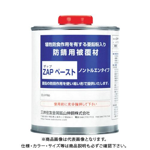 MSMMBC ZAPペースト 750ml缶 ZAP-PT2