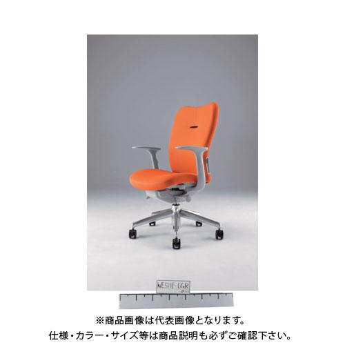 【運賃見積り】【直送品】 ナイキ ミドルバックチェアー 「エネア」 肘付き 布 オレンジ ZE511F-OR