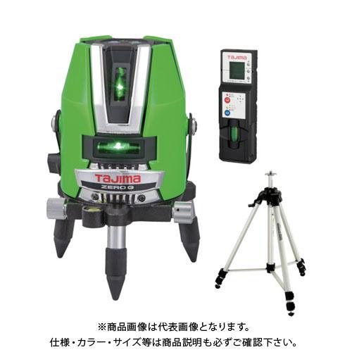 タジマ ゼロジ―KY 受光器・三脚セット ZEROG-KYSET