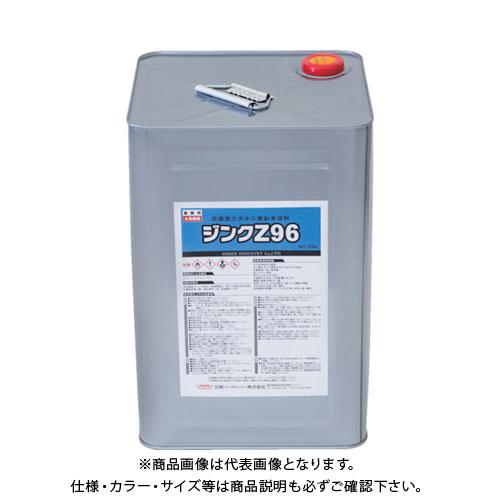 【運賃見積り】【直送品】NIS ジンクZ96 20Kg ZN004