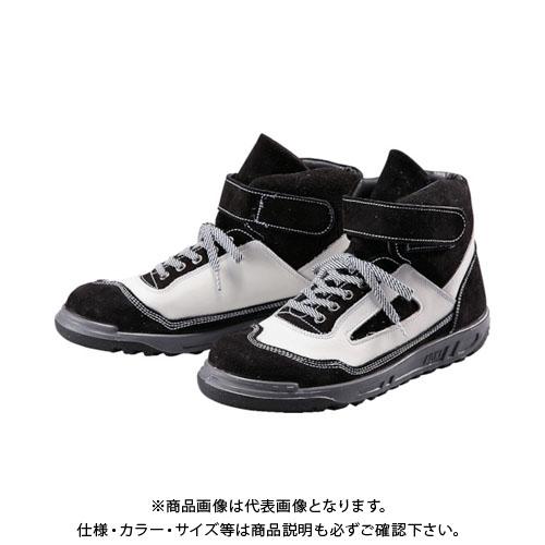 青木安全靴 ZR-21BW 27.0cm ZR-21BW-27.0