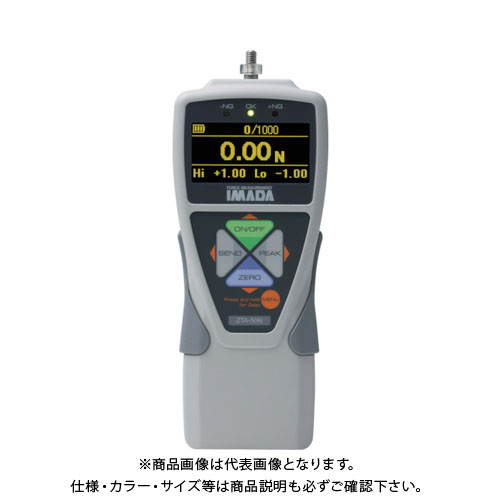 【直送品】イマダ 標準型デジタルフォースゲージ(多機能タイプ) 使用最大荷重5N ZTA-5N