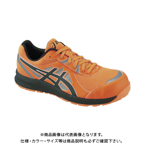 アシックス ウィンジョブCP206 HiーVis ショッキングオレンジ/ブラック 25.0cm 1271A006.800-25.0