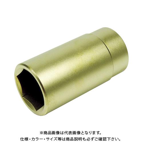 【6月5日限定!Wエントリーでポイント14倍!】A-MAG 防爆6角ディープソケット差込角1/2インチ用 対辺22mm 0350011S