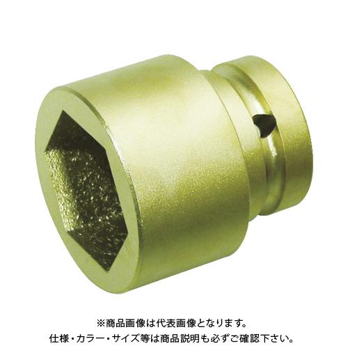 A-MAG 防爆6角インパクト用ソケット差込角1/2インチ用 対辺27mm 0351027S