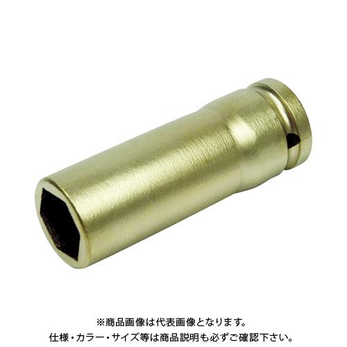 【6月5日限定!Wエントリーでポイント14倍!】A-MAG 防爆6角インパクト用ディープソケット差込角1/2インチ用 対辺19mm 0351048S