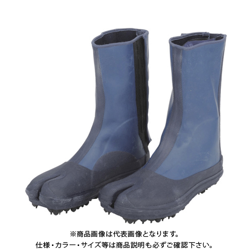 大同石油 防水コハゼ先丸NS 112A-270CM