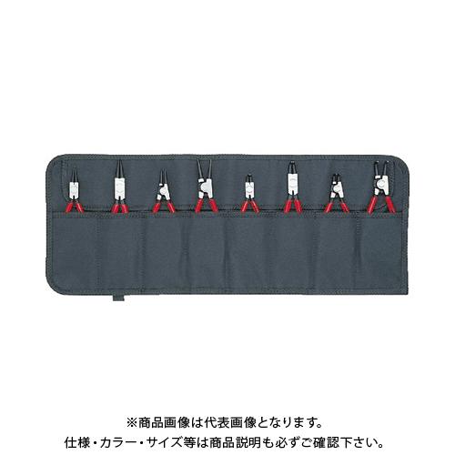 【6月5日限定!Wエントリーでポイント14倍!】KNIPEX 8本組 スナップリングプライヤー 001958V01