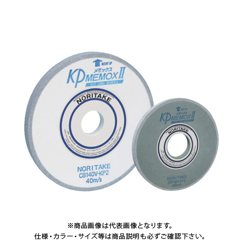 ノリタケ KPメモックス[[R2]] CB140 300×25×76.2 1000KP2210