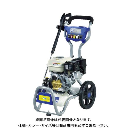 【運賃見積り】【直送品】AR BLUE CLEAN 1440 1440