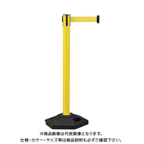 緑十字 ベルトパーテーション 黄 高さ1020mm 六角ベースタイプ 6.5kg 332101