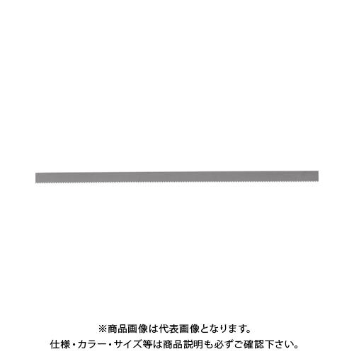 LENOX コイル DM2 6.4×0.9×10/14 (16M) 17343D2C1464