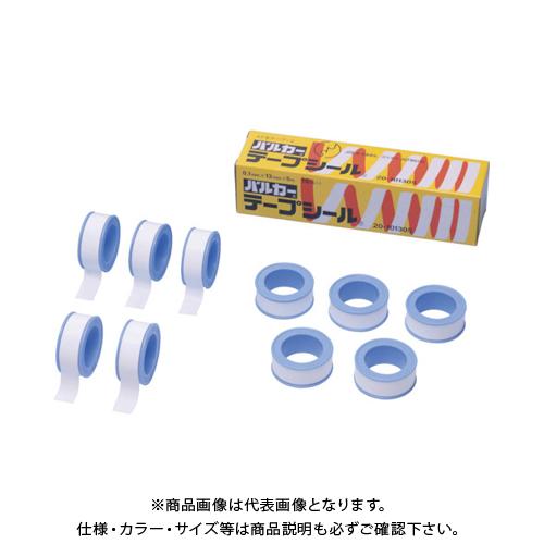 バルカー テープシール 0.2mm×25mm×10m (12巻入) 20-202510