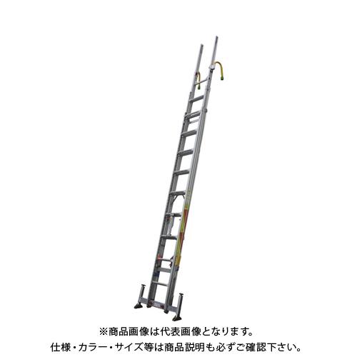 【直送品】ナカオ 3連伸縮ハシゴ レン太 7m アウトリガー 屋根上セット付 3REN-7.0Y