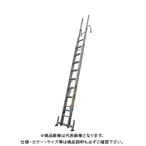 【直送品】ナカオ 3連伸縮ハシゴ レン太 8m アウトリガー 屋根上セット付 3REN-8.0Y