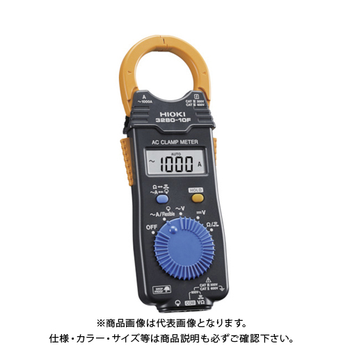 HIOKI クランプオンハイテスタ 3280-10F 書類3点付 3280-10FSYORUI3TENTUKI