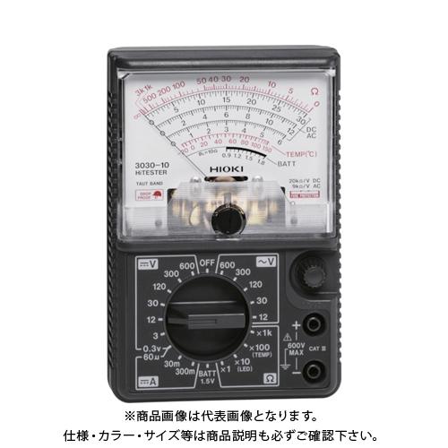 HIOKI ハイテスタ 3030-10 書類3点付 3030-10SYORUI3TENTUKI