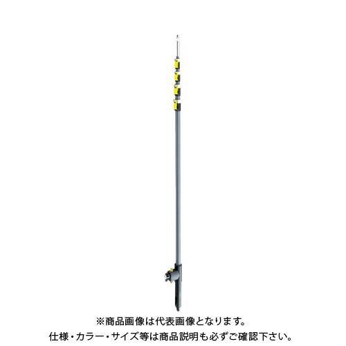 【個別送料1000円】【直送品】ケルヒャー ISOLAR専用ランス 4.110-004.0
