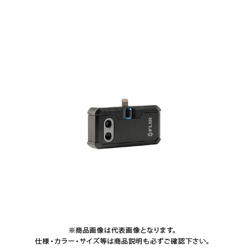 FLIR FLIR iOS for ONE Pro for iOS FLIR 435-0006-03, ショウナンマチ:215ef68a --- data.gd.no