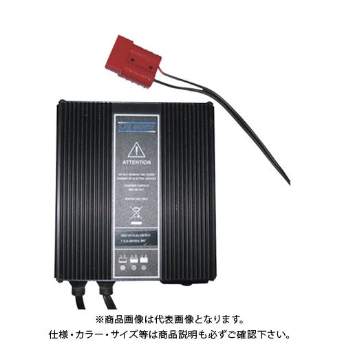 【直送品】シーバイエス チャージャー 24Vー10A 5729407