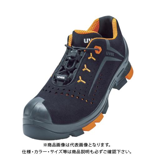 UVEX 2 パーフォレーテッドシューズ27.5CM S1 P SRC 6501543