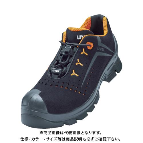 UVEX 2 VIBRAM パーフォレーテッドシューズ27.0CM S1 P HRO SRC 6521542