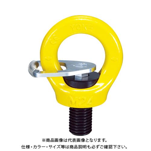 YOKE キー付きアイポイント M30 12t 8-291K-045