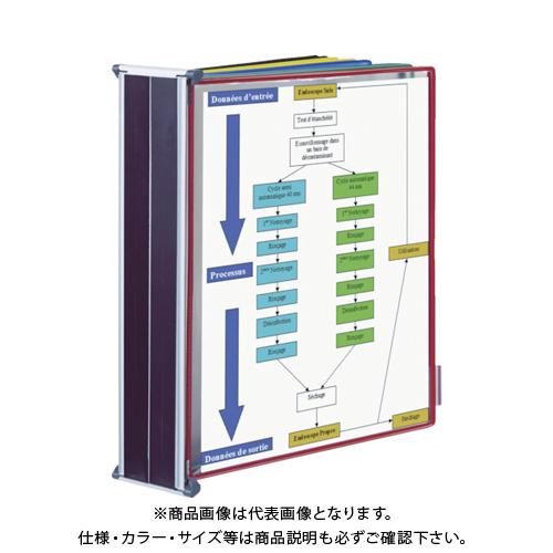 【8月1日限定!Wエントリーでポイント14倍!】tarifold VEO 掲示用ファイルスタンド マグネットタイプ A3×10 413609