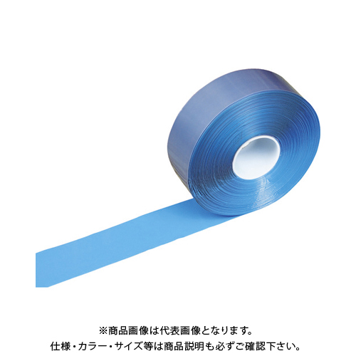 HESKINS ラインテープ PermaStripe 屋内用 幅50mmX長さ30m ブルー 6901005000030BUA