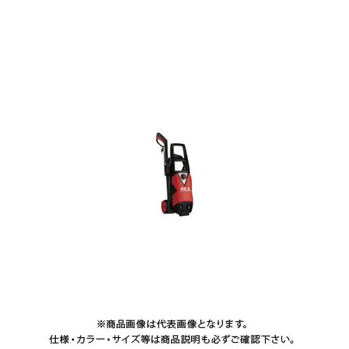 REX ウォッシュキングRZ3 440062
