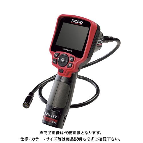 RIDGID 検査カメラ CA-350 55908