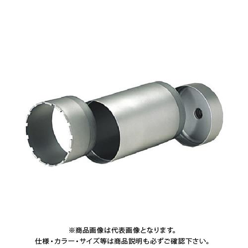 DIAMOND 三点式アダプター 205mm 6CD5213