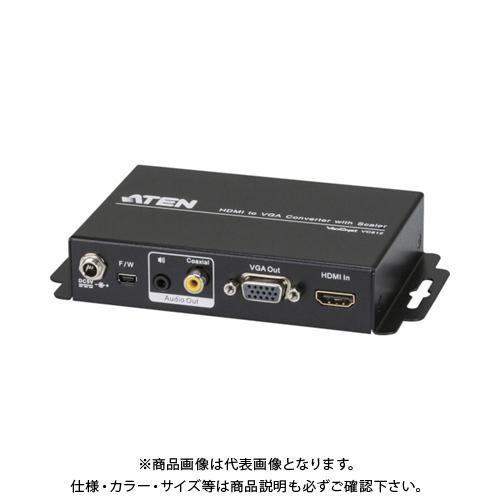 ATEN ビデオ変換器 HDMI to VGA / オーディオ対応 / スケーラー搭載 VC812