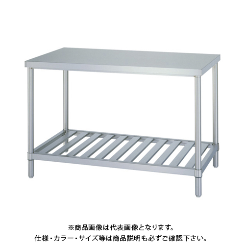 【運賃見積り】 【直送品】 シンコー ステンレス作業台スノコ棚 WSN-12075