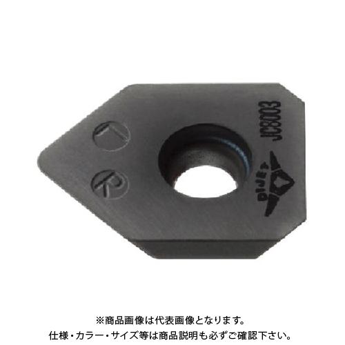 ダイジェット ダイジェットミル チップ DH103 10個 XEHW13T3AGSN-W:DH103