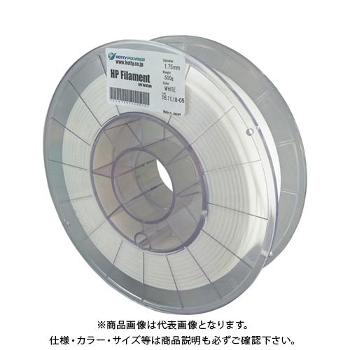 ホッティポリマー HPフィラメント スーパーフレキシブルタイプ 白 WH-500