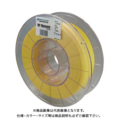 ホッティポリマー HPフィラメント スーパーフレキシブルタイプ 黄 YE-500